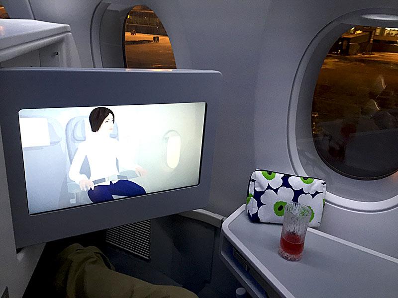AY-Business-Class-HEL-PEK-screen-position