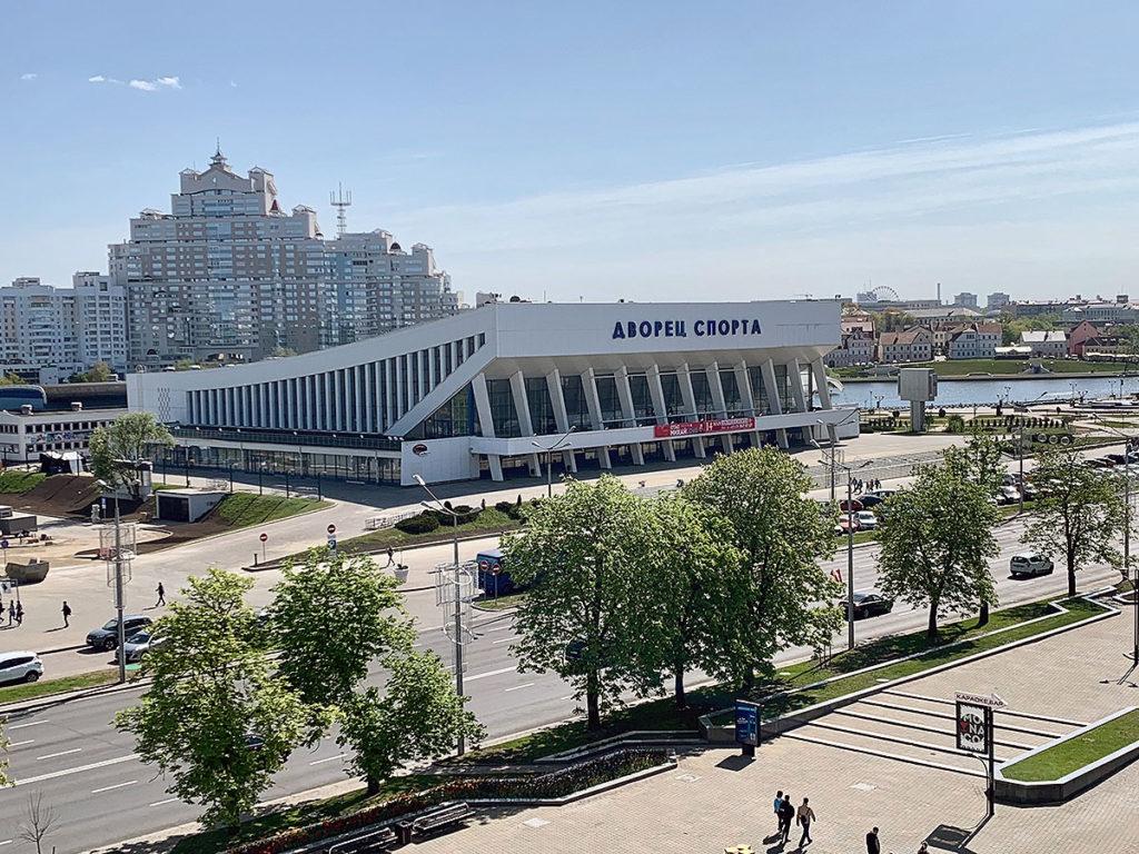 Minsk Sports Complex