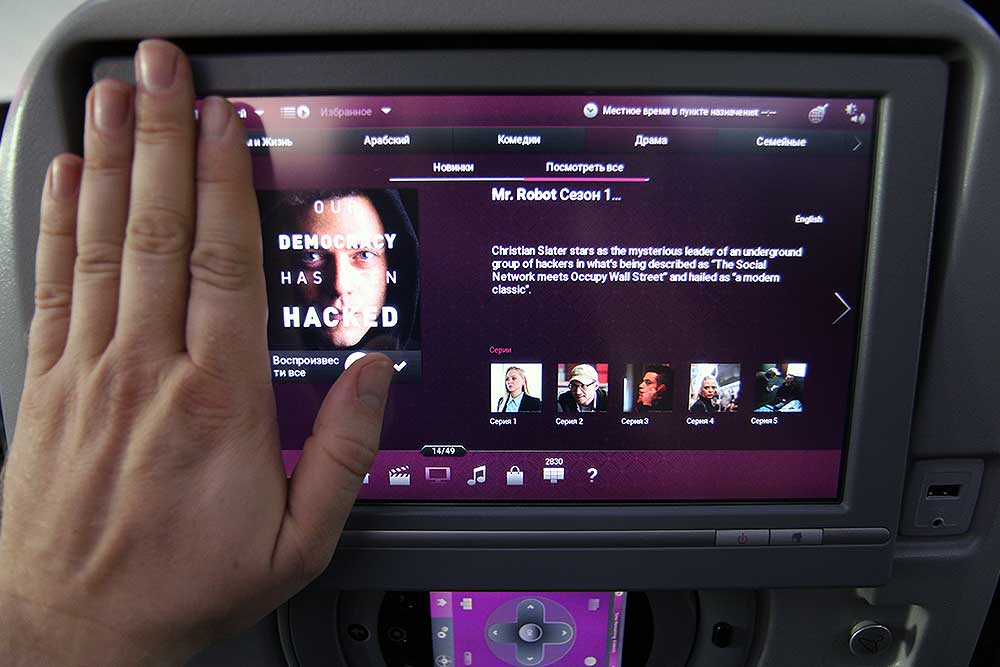 qr-dreamliner-economy-class-entertainment-system