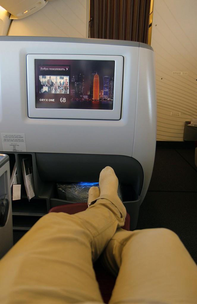 QR832-DOH-BKK-leg-room