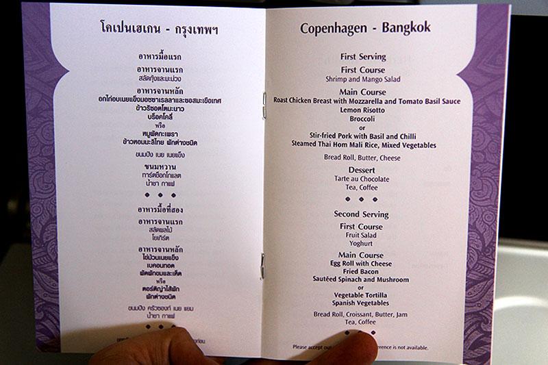 anmeldelse af thai massage randers